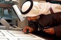 مفاجاة لكل المصممين - مجاناً - مصحف المدينة النبوية لأعمال الطباعة
